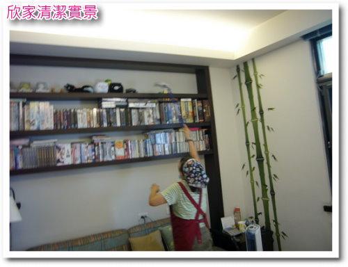 台南清潔打掃