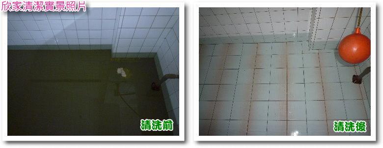 洗水塔 水塔清潔